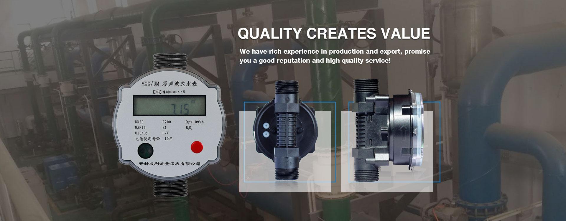 Heat Energy Meter