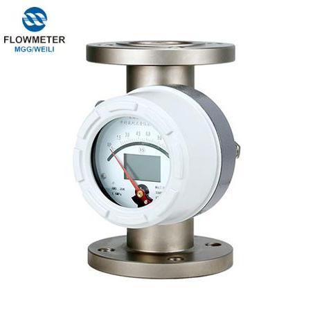 Ultrasonic Heat Meter, Orifice Plate Flowmeter, Variable Area Flow Meter