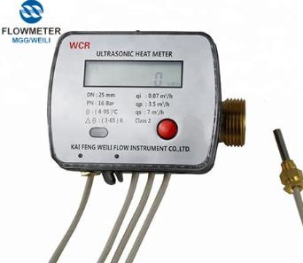 Ultrasonic Heat Meter Supplier