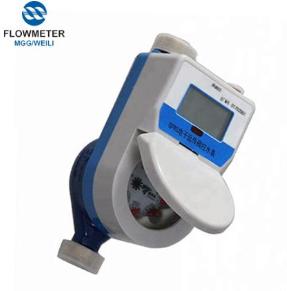 Water Flow Meter Suppliers