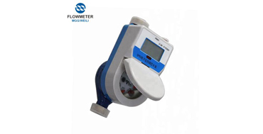 Did you have used the water flowmeter?