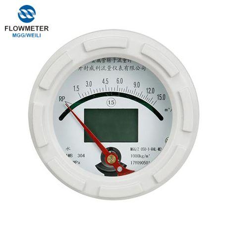 Hart Intelligent Variable-Area Metal Tube Rotameter Water Flow Meter
