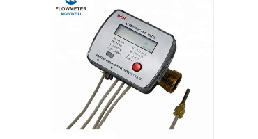 Do you know what the Ultrasonic Heat Meter is?