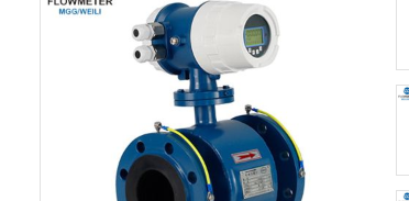 What Are The Occasions That Are Not Suitable For Gas Turbine Flowmeters?