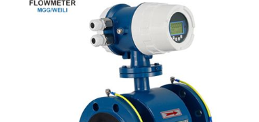 Flowmeter Problem You Are Experiencing