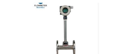 Help You Solve Flowmeter Problem