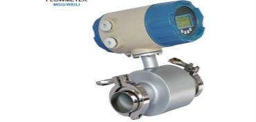 Flowmeter: Calibration, Verification