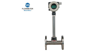 What Are Characteristics Of Vortex Flow Meter?