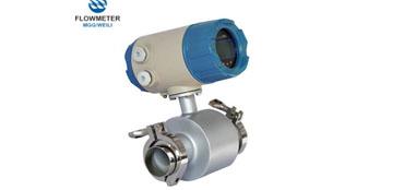 Characteristics Of Sulfuric Acid Electromagnetic Flowmeter