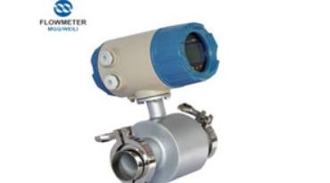 Characteristics Of Sulfuric Acid Electromagnetic Flowmeter 2