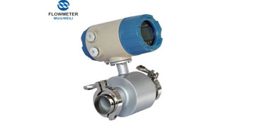Four Connection Methods Of Pipeline Electromagnetic Flowmeter