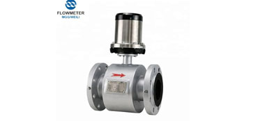 Installation Requirements For Electromagnetic Flowmeters