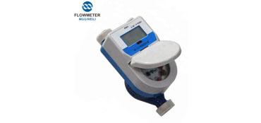 Ic Card Smart Water Meter